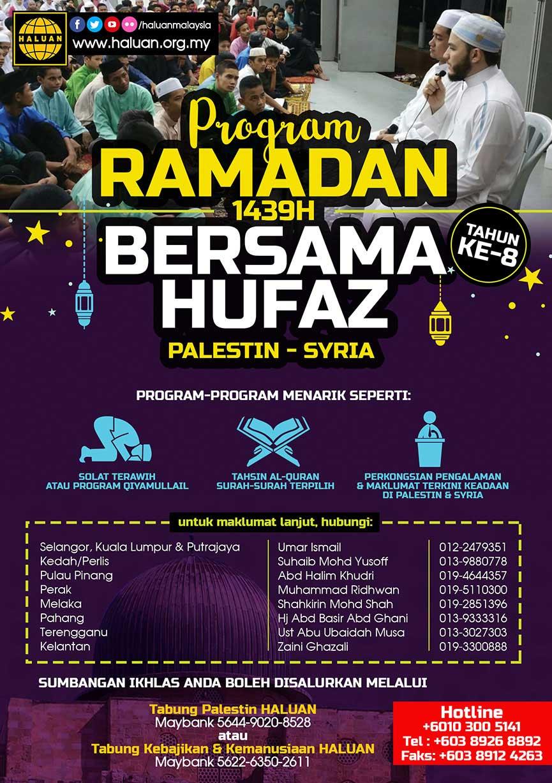 Program Ramadan Bersama Huffaz 1439H