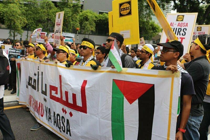 Solidariti NGO Muslim Malaysia Menentang Zionisme