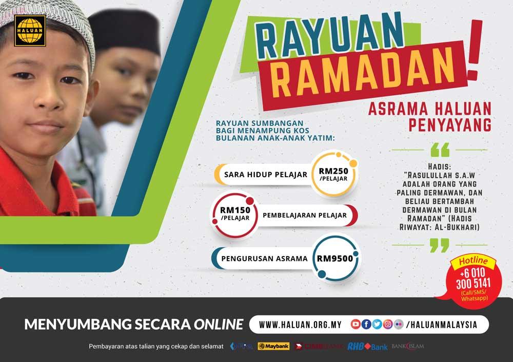 Rayuan Ramadan Asrama HALUAN Penyayang (AHP)