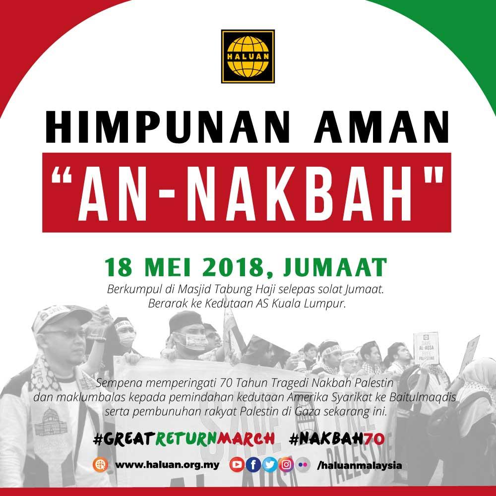 """Himpunan Aman """"AN-NAKBAH"""""""
