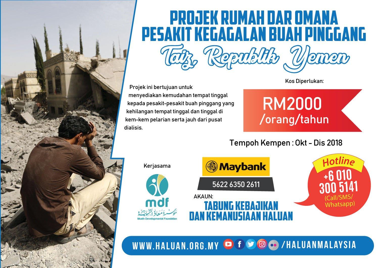 Projek Rumah Dar Omana