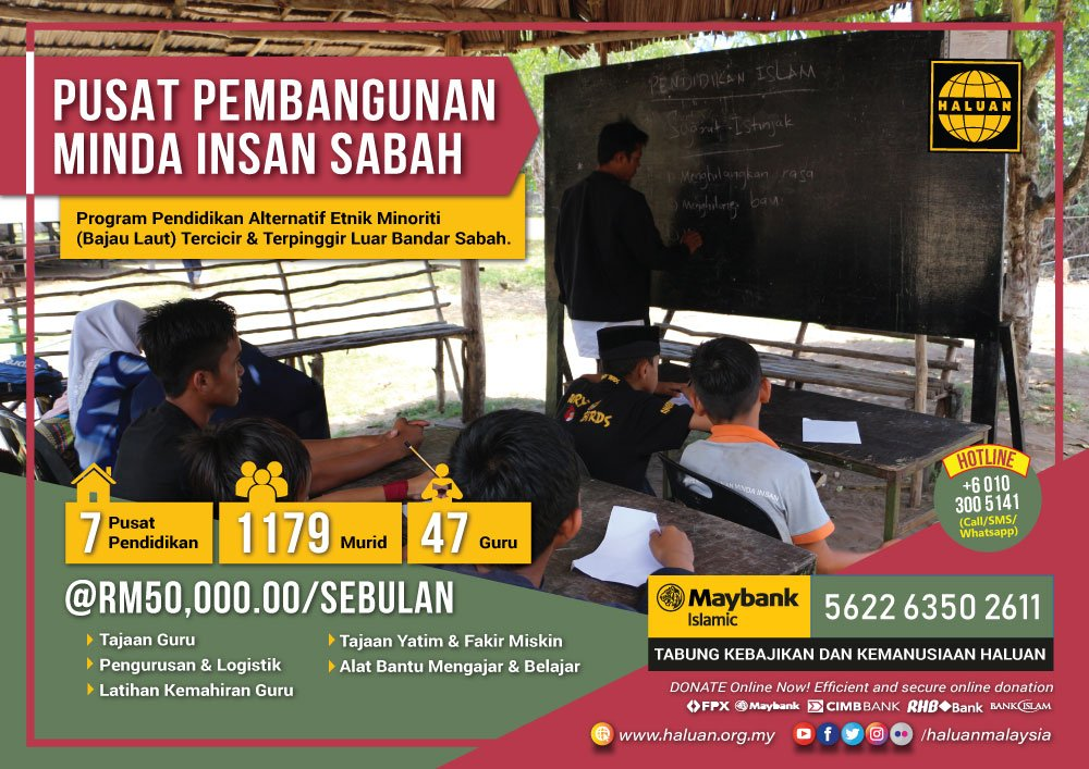 Pusat Pembangunan Minda Insan Sabah