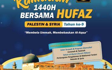Program Ramadan Bersama Hufaz 1440H