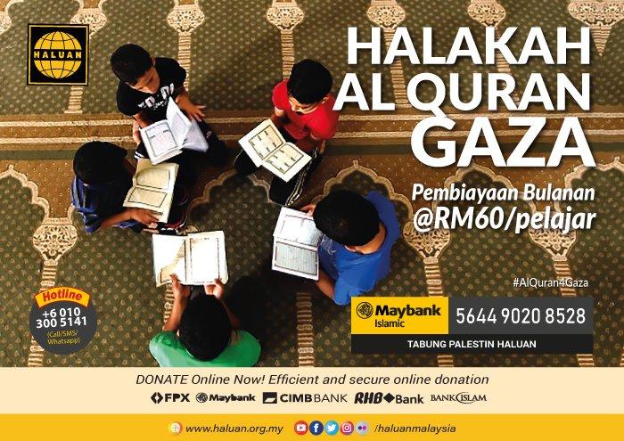 Halakah al-Quran Anak-anak Gaza