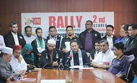 Rakyat Malaysia Bersatu Bantah Serangan Zionis Ke Atas Al-Aqsa