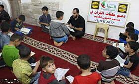Serahan Tajaan Halakat Al-Quran Anak Gaza