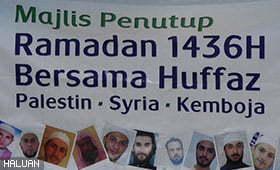 Huffaz Ramadhan HALUAN 1436H Labuhkan Tirai