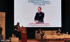 HALUAN Terima Sumbangan Dana Untuk NGO Islam