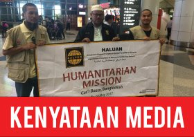 KENYATAAN MEDIA: HALUAN dan Yayasan Amal Bantu Projek Mikro Ekonomi Dan Bina Telaga Tiub di Kem Pelarian Rohingya