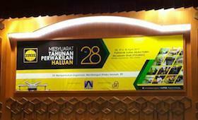 Hos HALUAN Kedah Mantap Jayakan MTP ke-28