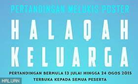 Sertai Pertandingan Poster Halaqah Keluarga 2015
