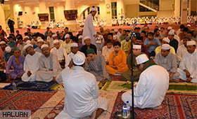Ramadan Bersama Hufaz 2017 Kembali