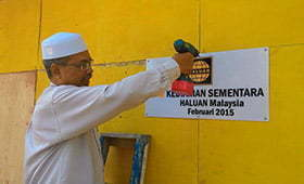 Merumahkan Mangsa Banjir Kelantan