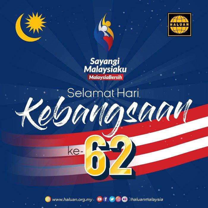 Sayangi Malaysiaku: Malaysia Bersih!