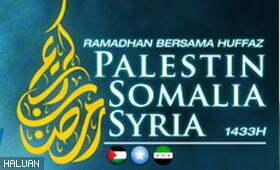 Ramadhan Bersama Huffaz Sasar Dana Kemanusiaan