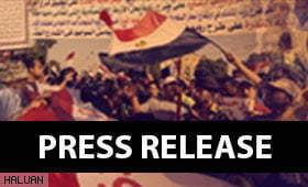 HALUAN Condemns Despicable Violence by Egyptian Military Forces