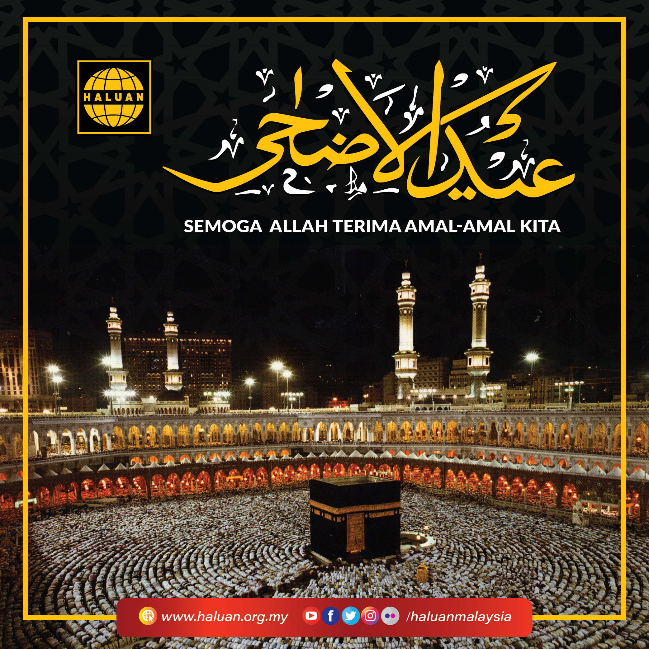 Jihad dan Pengorbanan Bawa Kejayaan Hakiki