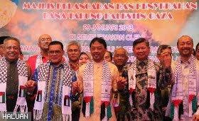Tengku Mahkota Pahang Lancar Dana Tabung Palestin-Gaza