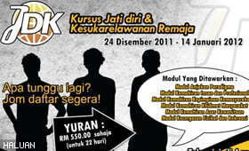 Jom sertai JDK2011. Daftar secara online sekarang!