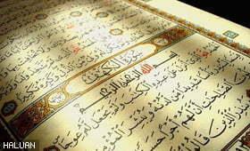 Proses Pentarbiahan Madrasah Ramadhan (Bahagian 1)