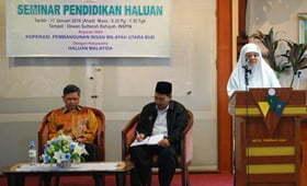 Seminar Pendidikan HALUAN Kedah ke Arah Melahirkan Umat Yang Berkualiti