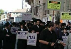 Rampasan ke atas kepercayaan Yahudi