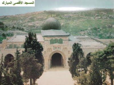 Perang Internet Israel Terhadap Masjid Al Aqsa