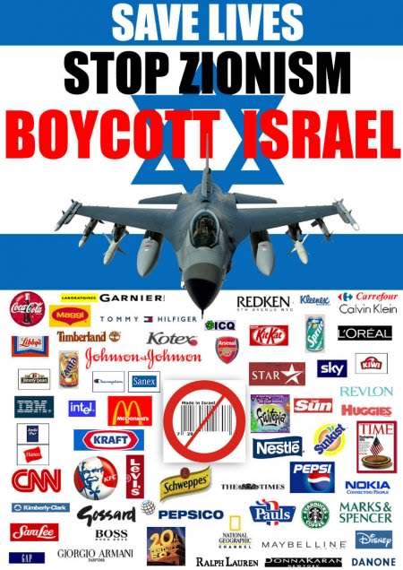 Israel Bimbang Situasi di Timur Tengah, Mohon Bantuan Dana Tambahan Dari Amerika
