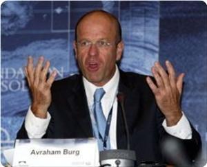 Entiti Israel adalah Entiti Syaitan – Mantan Ketua Parlimen Israel