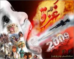 """""""Gaza 2009"""" Pemenang di Festival Filem Antarabangsa Kairo 2009, Sarat Dengan Nilai Kemanusiaan"""