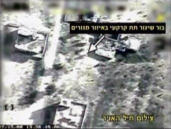 Israel cuba menghalang siaran gambar-gambar di Gaza