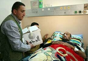 Klinik Israel tutup selepas merawat 5 warga Palestin