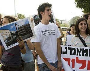 Pemuda Israel enggan berkidmat dalam tentera, hantar gaji ke Gaza