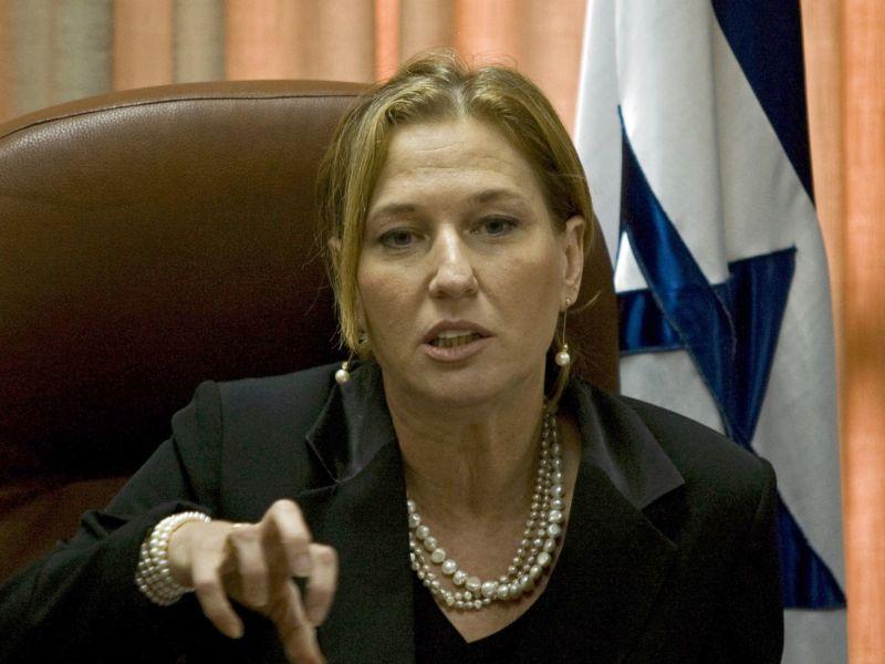 Ketua Pembangkang: Kerajaan Israel Seperti 3 Ekor Monyet