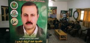 Siapa Dalang Membunuh Mahmud Mabhuh, Tokoh Brigade Al-Qassam