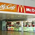 McDonald's terus berkembang di Israel, Johnson & Johnson ditutup