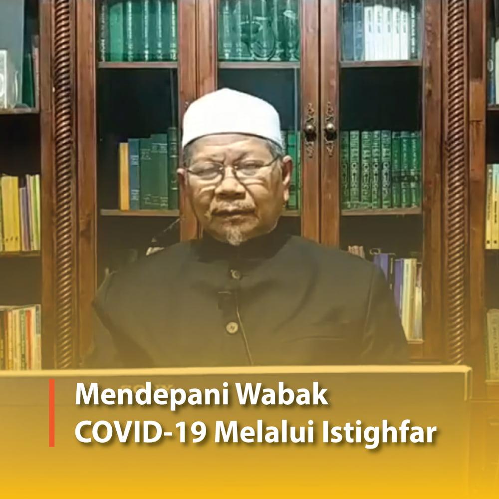 Mendepani Wabak COVID-19 Melalui Istighfar
