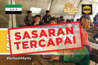 School For Syria
