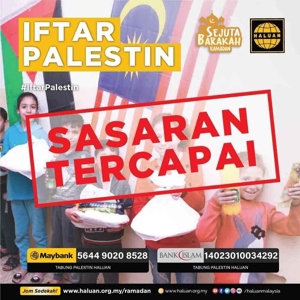 IftarPalestin | RAKYAT MALAYSIA TERBAIK!