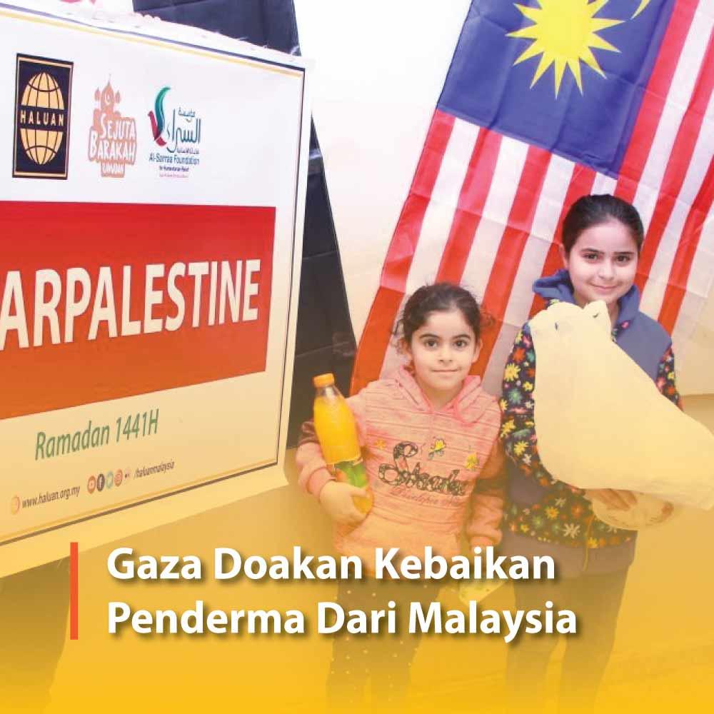 Gaza Doakan Kebaikan Penderma Dari Malaysia
