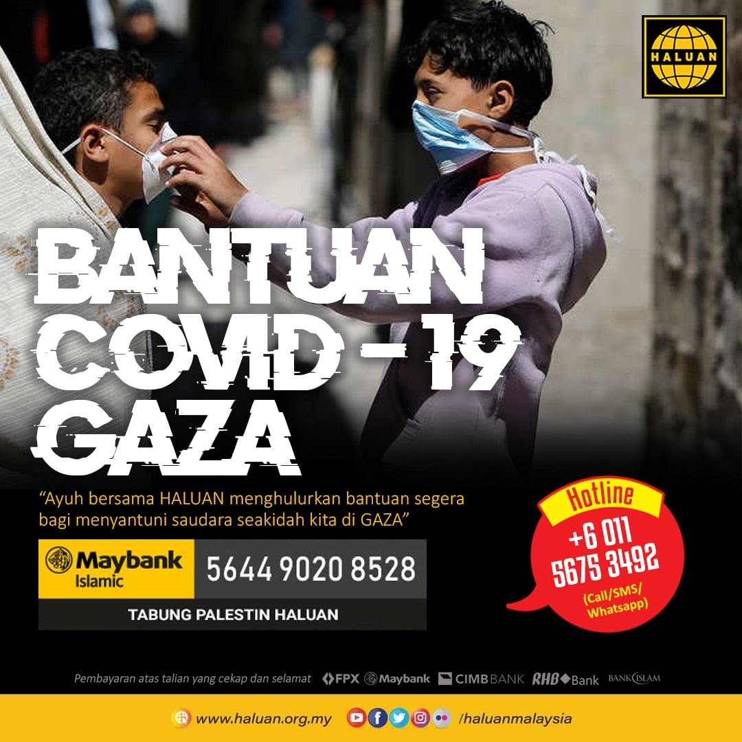 Bantuan COVID-19 Gaza