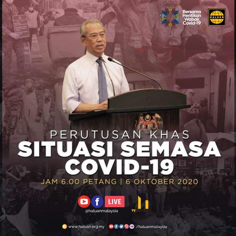 Perutusan Khas Perdana Menteri | Situasi Semasa COVID-19 @6PM