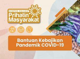 Bantuan Kebajikan Pandemik COVID-19