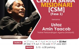 Cerita Sama Misionari (CSM)