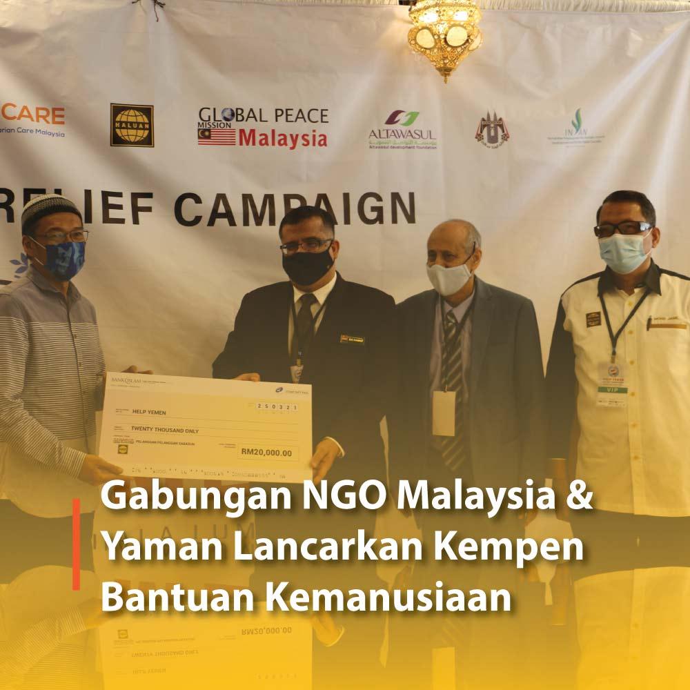 Gabungan NGO Malaysia & Yaman Lancarkan Kempen Bantuan Kemanusiaan