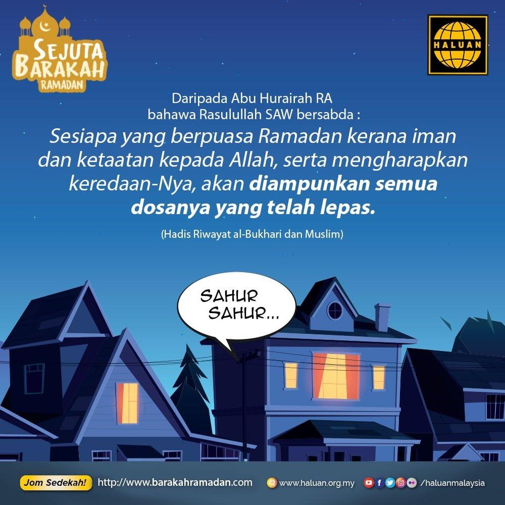 Barakah Ramadan Dengan Memberi