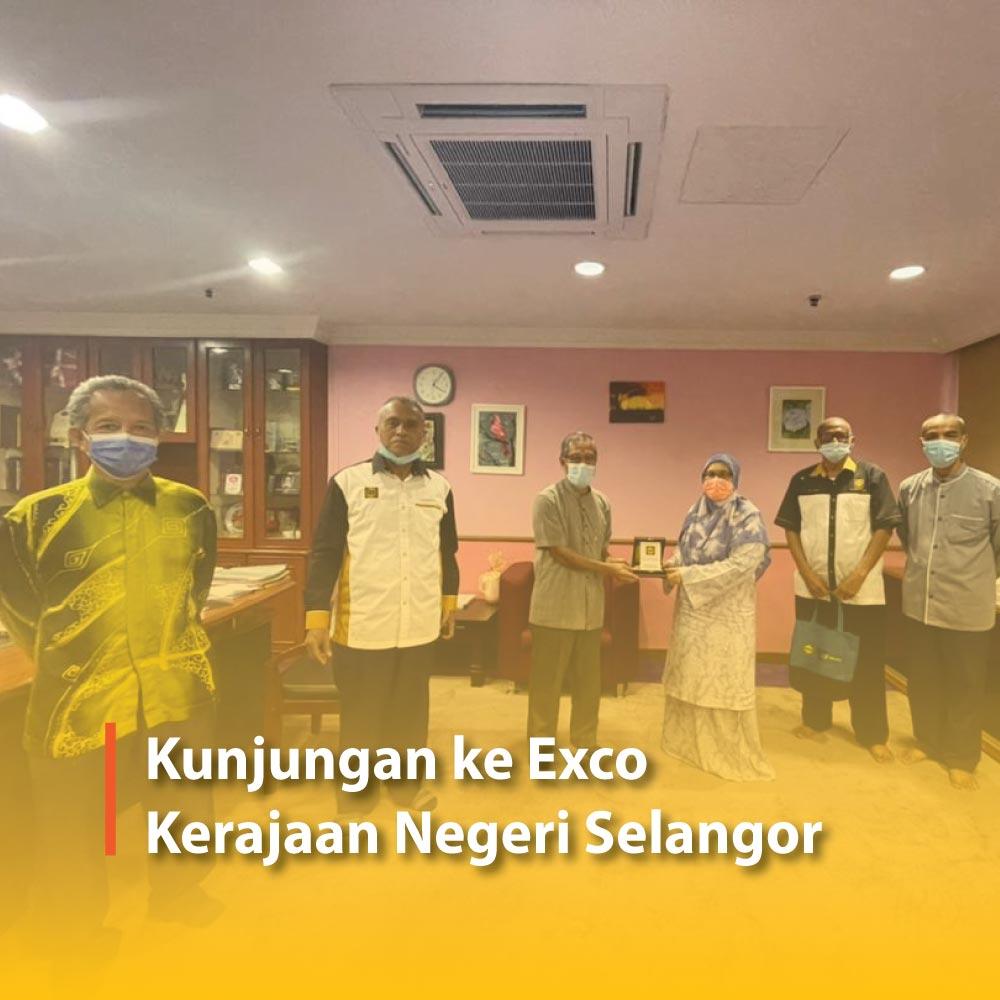 Kunjungan ke Exco Kerajaan Negeri Selangor