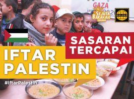 Iftar Palestin
