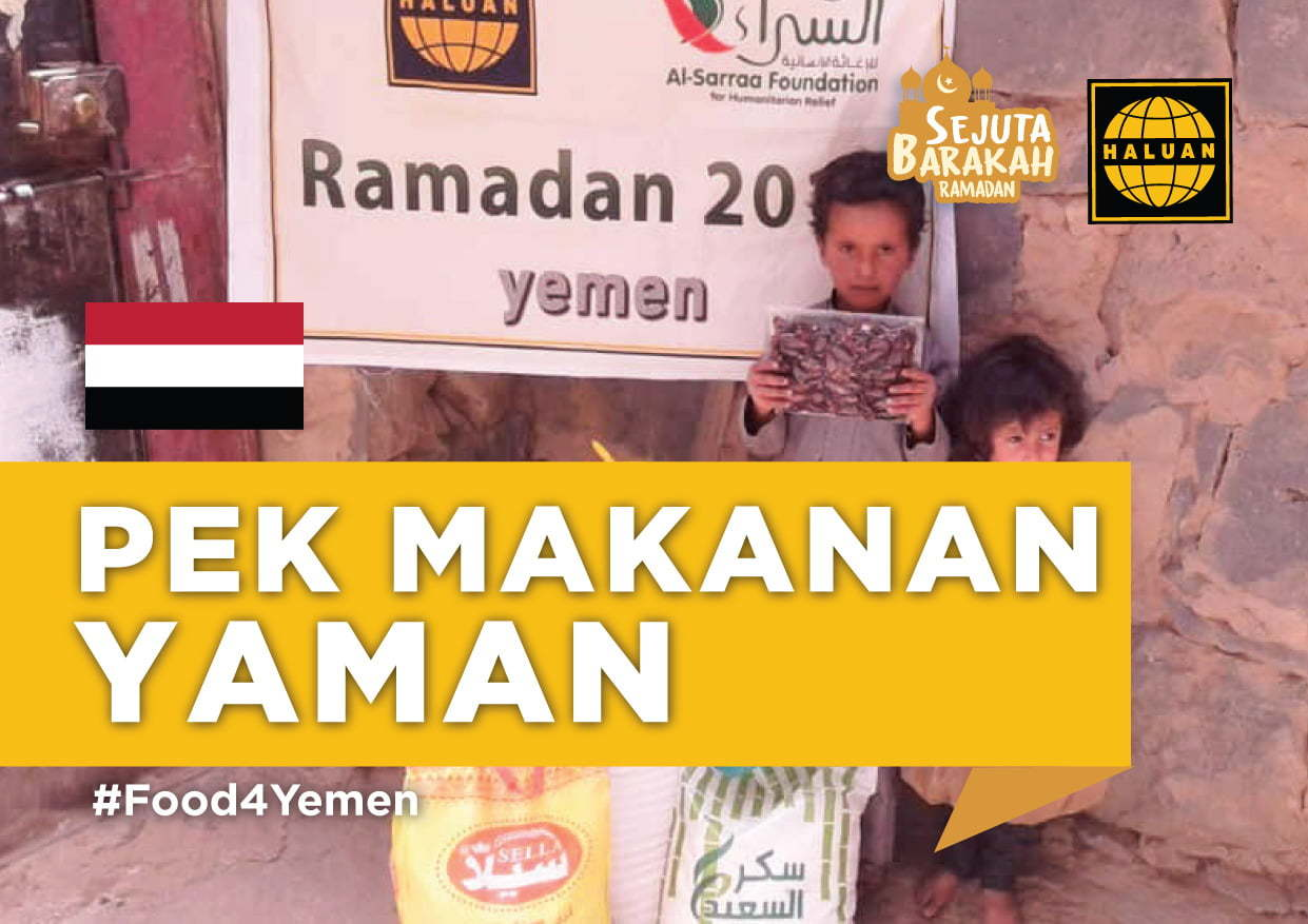 Pek Makanan Yaman