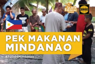 Pek Makanan Mindanao